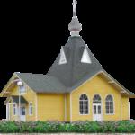 Заставка для - Пожертвуйте на строительство храма (этой зимой)